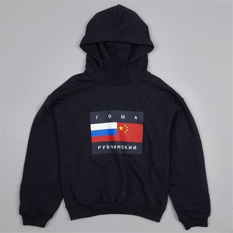 Sweater Black Flag K21 gosha rubchinskiy flag print hooded sweatshirt navy