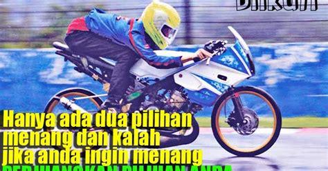 dp bbm anak racing bahasa jawa hijaberduit