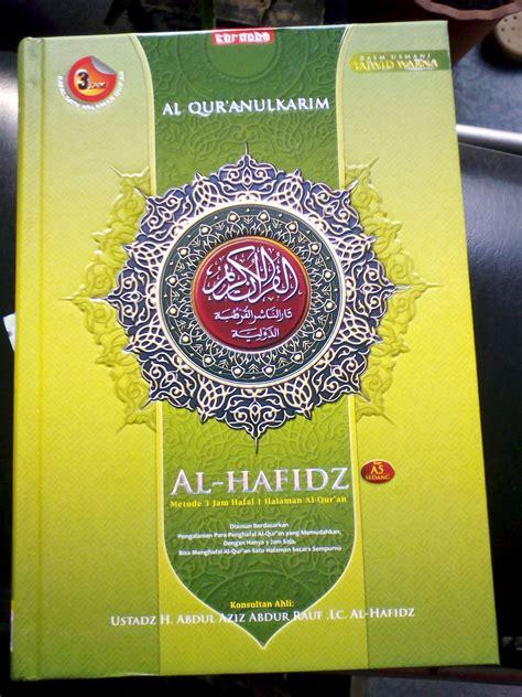 Al Quran Hafalan 5 Jam Cordoba Plus Terjemah quran terjemah hafalan al hafidz cordoba daftar update harga terbaru indonesia