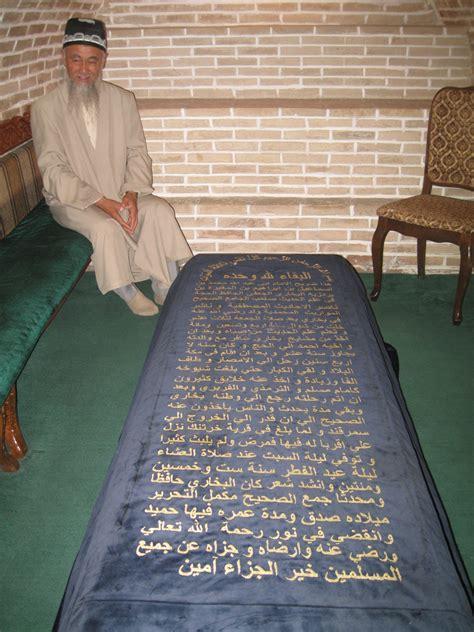 Bina Alquran Hadis Jl1skl08 imam bukhari dan pusaranya yang mewangi mynewshub