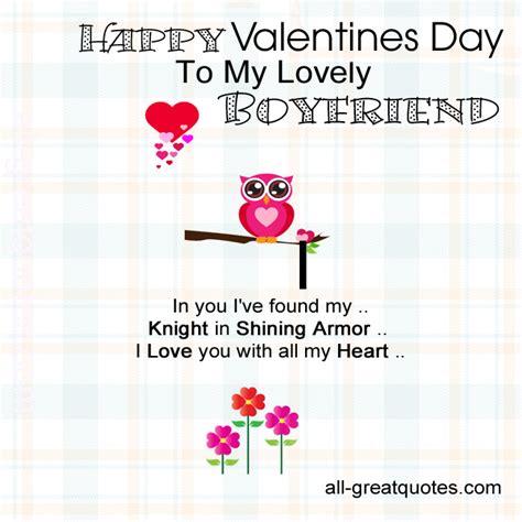 happy valentines day to my happy valentines day to my lovely boyfriend free cards
