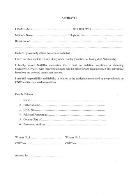 sle cover letter for embassy divorce letter format pakistan divorce attorney client