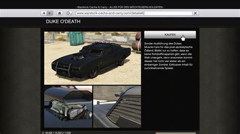 mod game website buy online special vehicles in sp via in game website