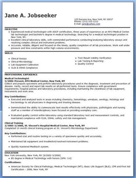 emergency technician resume sle