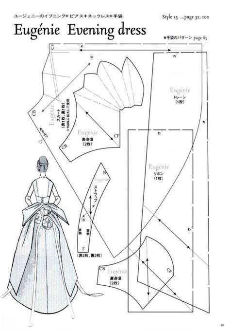 sewing pattern making sewing pattern making picmia