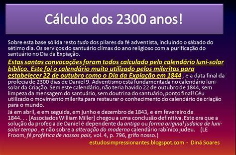 O Calendario Da Profecia Ivonil Servo De Yahshuah Rofecia 2300 Dias E O Calend 193