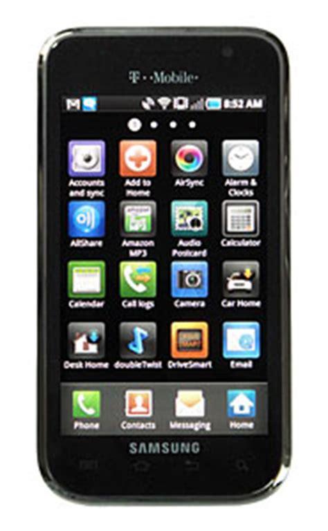 Samsung Rantai samsung galaxy s 4g spesifikasi dan harga terbaru 2014