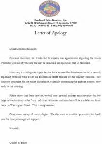 Effective Business Apology Letter Make An Effective Apology With A Carefully Worded Business