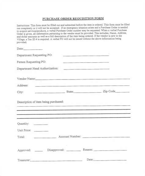 free requisition form fund requisition form fund
