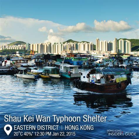hong kong weather 36 best hong kong now images on pinterest hong kong