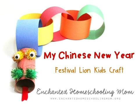 year craft 100 best images about new year asian crafts for