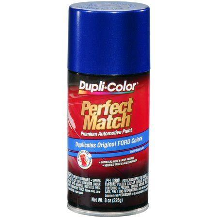 dupli color auto paint dupli color paint bfm0378 dupli color match