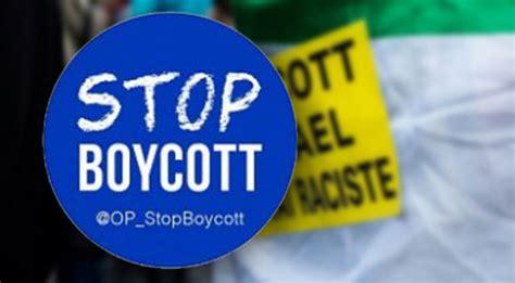 boycott une seule volont 233 porter atteinte a isra 235 l et