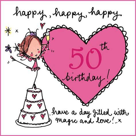 Happy 50th Birthday Wishes Very Happy 50th Birthday Sarah Cliparts Co