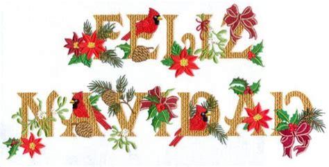 imagenes de navidad 2015 animadas gratis navidad curiosidades de navidad