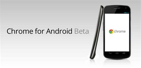 正式推出 chrome for android beta 內附 apk 下載網址 techorz 囧科技 - Chrome For Android Apk