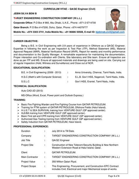 cv format for qatar petroleum charming qa qc engineer civil cv contemporary resume