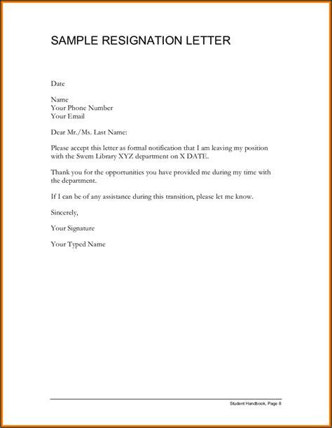 printable employment resignation letter template