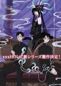 allison s adventures in underland a harem harem of hearts books 2008 anime list