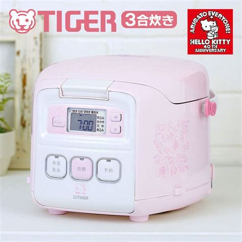 Hello Cooker 25 best ideas about tiger rice cooker on