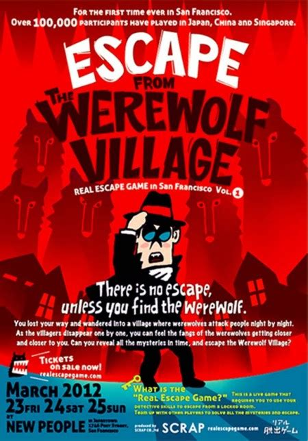 japantown escape room when werewolves attack wacky japanese real escape comes to japantown march 23 25