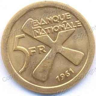 Koin Koleksi Katanga 1 5 Francs 1961 2 Bronze Coins Set katanga gold 5 francs