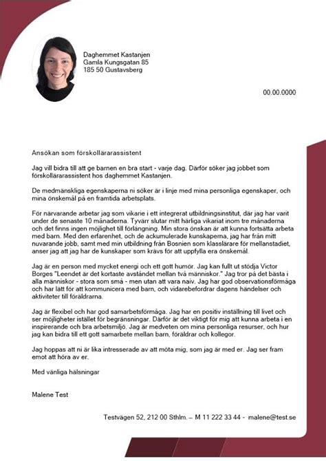 cover letter for at t f 246 rskoll 228 barn och unga skriv ans 246 kan