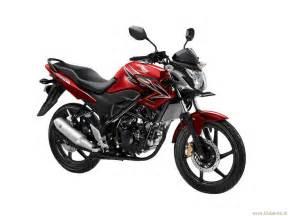 Triger Honda Wallpapers Gt Bikes Gt Honda Gt Cb Trigger Gt Honda Cb Trigger
