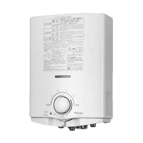 water heater gas ph 5rx ezyhero