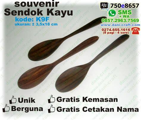 Souvenir Pernikahan Sendok Sambel Gado2 Plastik sendok kayu souvenir souvenir pernikahan
