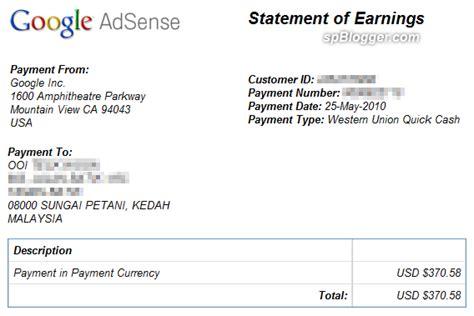 adsense withdraw the largest google adsense payment so far spblogger com