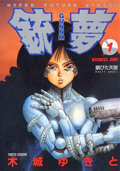 battle alita mars chronicle 1 books the best cyberpunk comics part 3