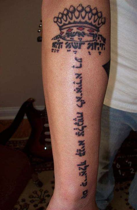 hebrew tattoos page 3