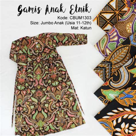 Gamis Anak Jumbo baju batik anak gamis abstrak jumbo gamis murah