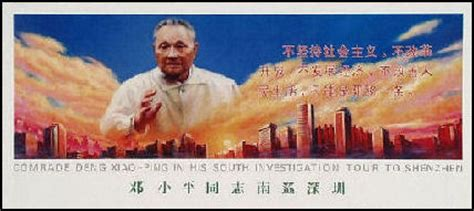 deng xiaoping s early economic reforms facts and details