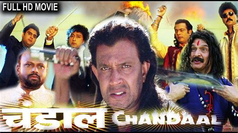 watch l assedio 1998 full hd movie official trailer chandaal mithun chakraborty sneha puneet issar bollywood full hd movie youtube