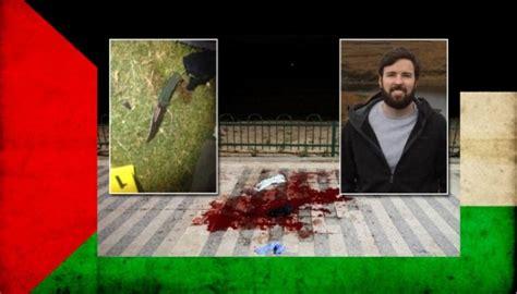 palestinians celebrate stabbing of u s army combat