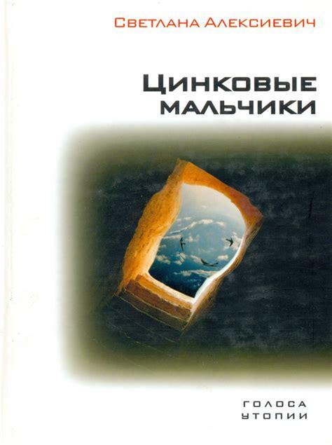 кармальская светлана александровна книги