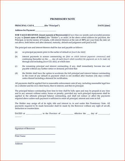 promissory note format  school mbm legal
