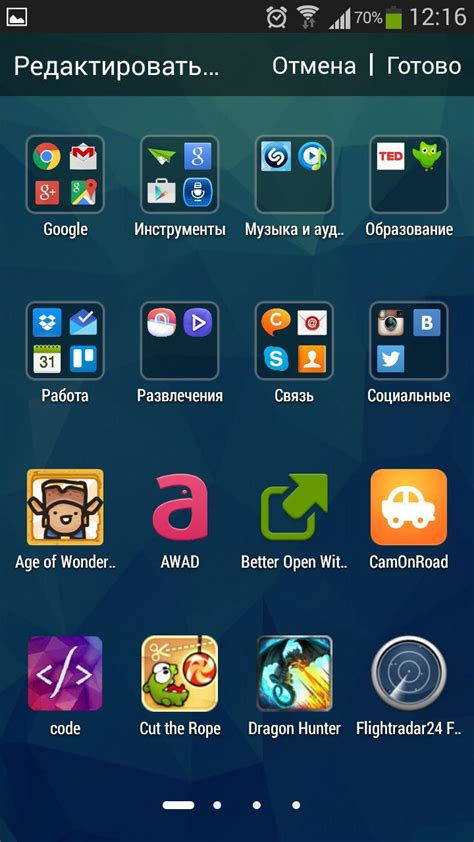 themes asus launcher zenui launcher theme wallpaper программы для android