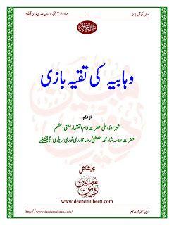 anjar ox s 2 thn silam islamic library april 2011