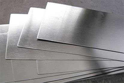 Plat Titanium Astm Grade 5 titanium sheet and titanium plate specialty metals