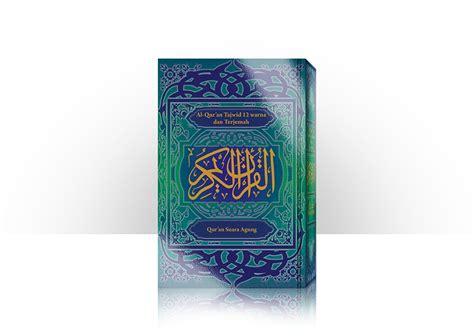 Alquran Terjemah Tajwid Warna Al Amzar penerbit suara agung al quran tajwid 12 warna dan