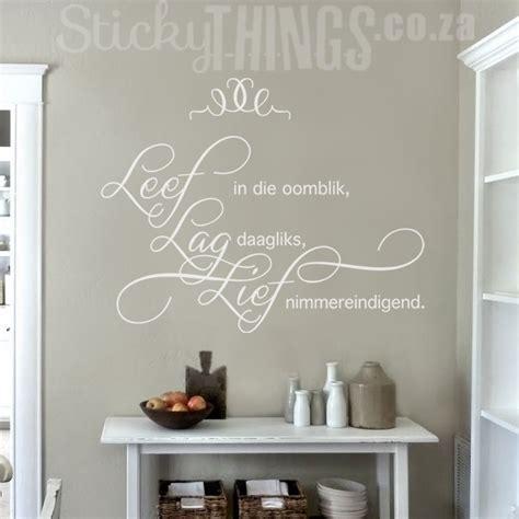 Leef Lag Lief Muur Plakker StickyThings.co.za