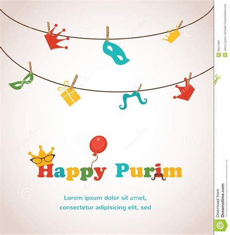 jewish holiday purim greeting card design royalty free