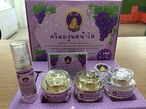 Set Fleksibel Cantik syafiza store hotline 019 5441384 6019 5441384 k k beautiful grape skin