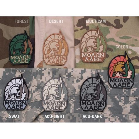 Mil Spec Monkey Patch mil spec monkey patch molon labe patch013