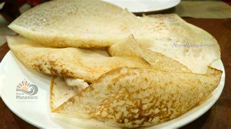 multi cuisine kairali adukkala bendoorwell around mangalore info