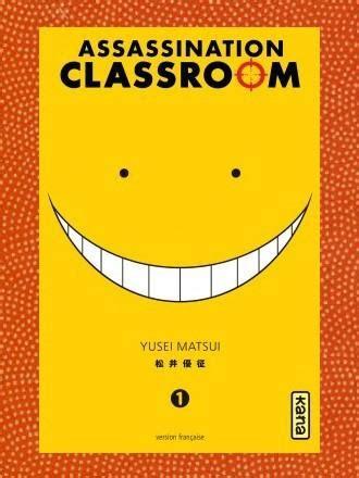 Assassination Classroom By Yusei Matsui assassination classroom yusei matsui 192 voir