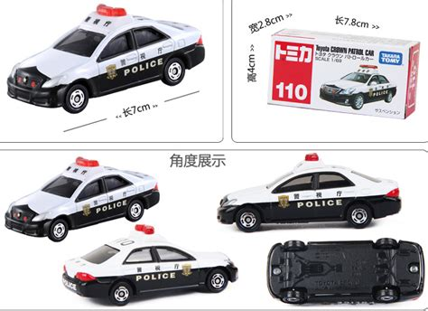 Tomica 110 Toyota Crown Patrol Car takara tomy diecast model car tomica scale model cars